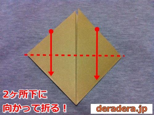 猿 折り紙 折り方15
