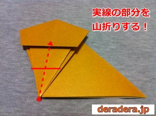 猿 折り紙 折り方 簡単08