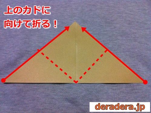 猿 折り紙 折り方14