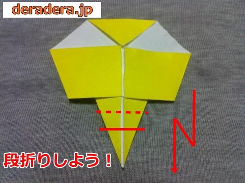 折り紙 折り方 ひよこ 簡単11