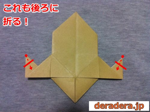 猿 折り紙 折り方19