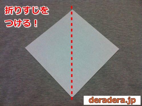 猿 折り紙 折り方02