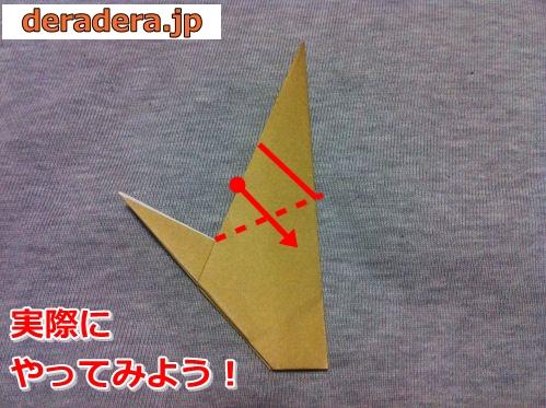 猿 折り紙 折り方08