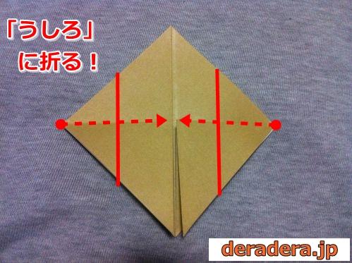 猿 折り紙 折り方16