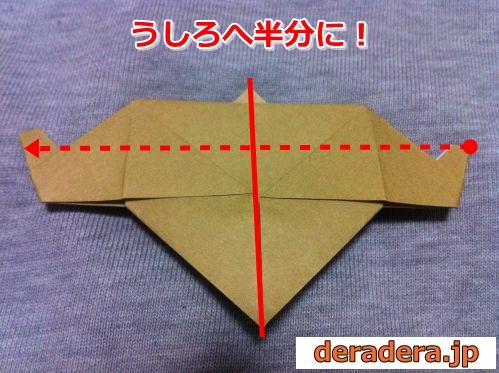 猿 折り紙 折り方22