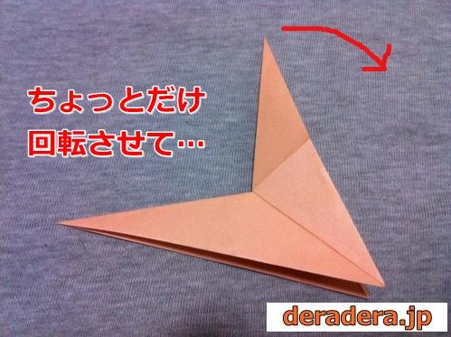 ニワトリ 折り紙 折り方10