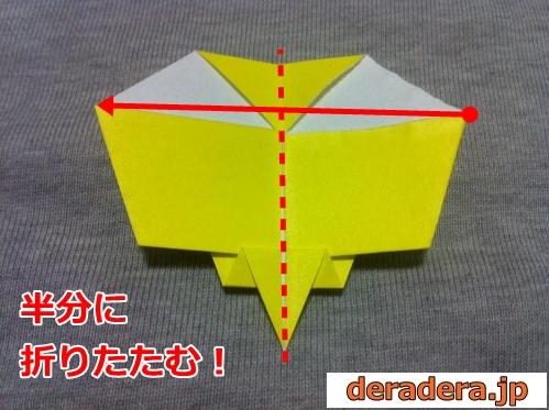 折り紙 折り方 ひよこ 簡単12