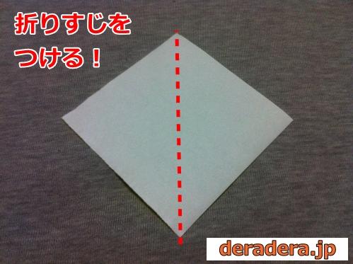 折り紙 折り方 ひよこ 簡単04