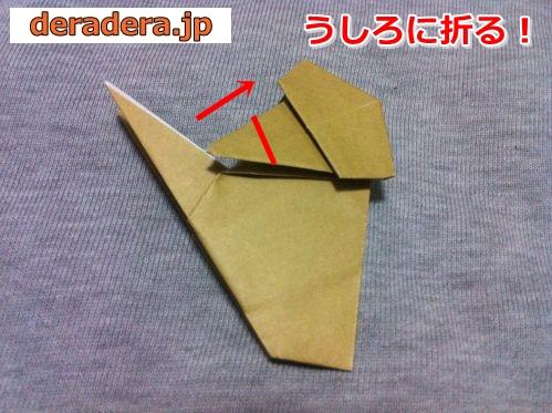 猿 折り紙 折り方10
