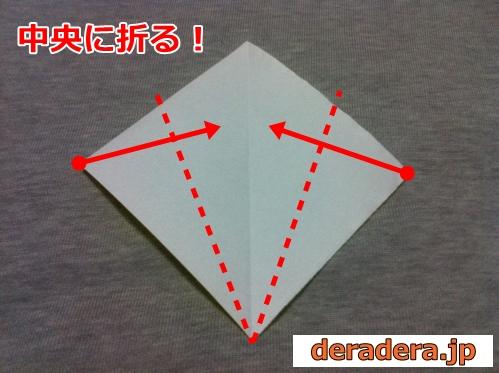 折り紙 折り方 ひよこ 簡単05
