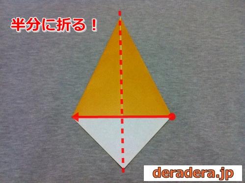 猿 折り紙 折り方 簡単04