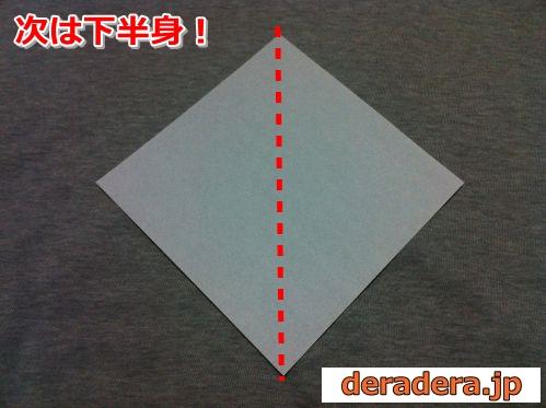 猿 折り紙 折り方12