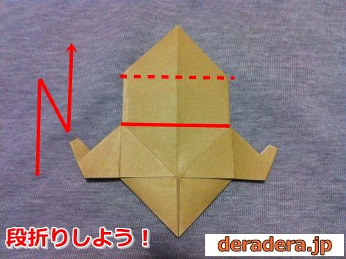 猿 折り紙 折り方21