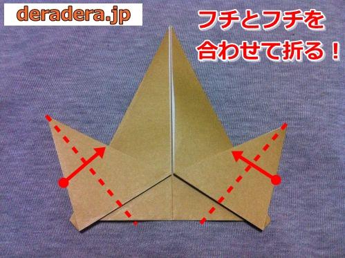 猿 折り紙 折り方06