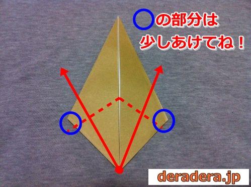 猿 折り紙 折り方05