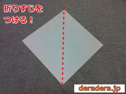 猿 折り紙 折り方 簡単02
