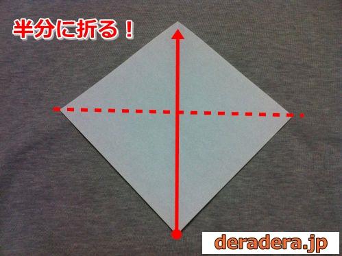 猿 折り紙 折り方13