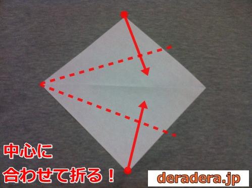 ニワトリ 折り紙 折り方03