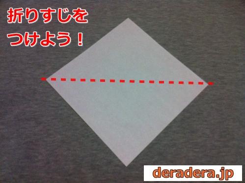 ニワトリ 折り紙 折り方02