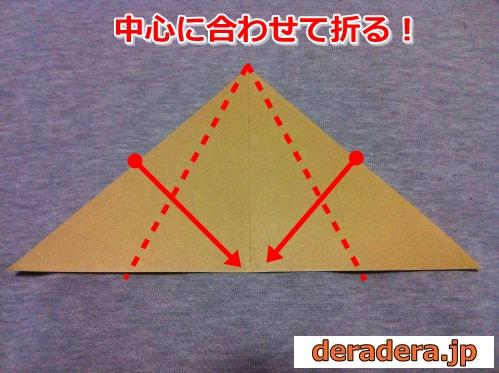 猿 折り紙 折り方04