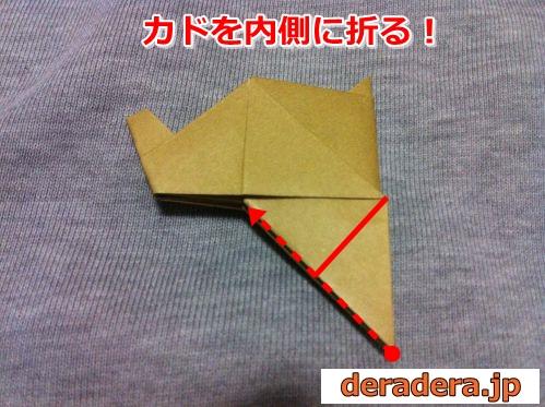 猿 折り紙 折り方23