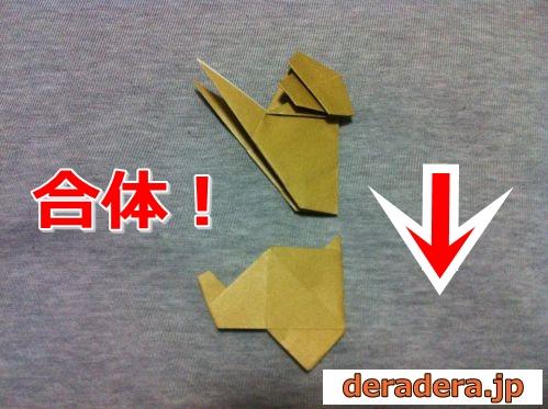 猿 折り紙 折り方25