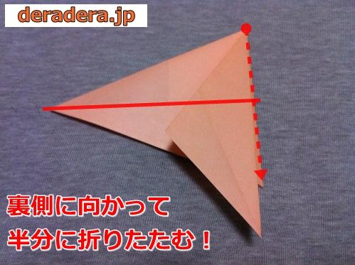 ニワトリ 折り紙 折り方07