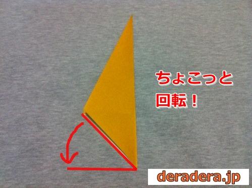 猿 折り紙 折り方 簡単05