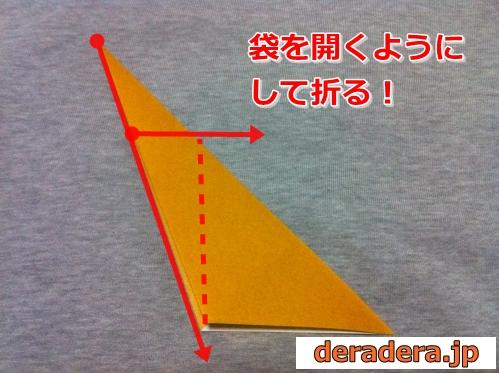 猿 折り紙 折り方 簡単06