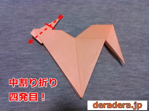 ニワトリ 折り紙 折り方14