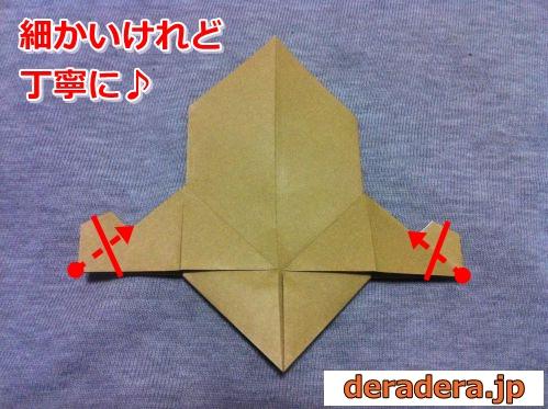 猿 折り紙 折り方20