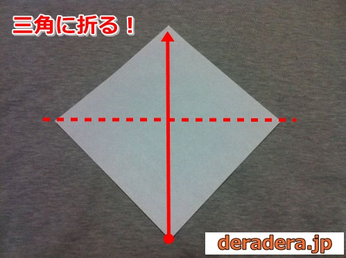 猿 折り紙 折り方03