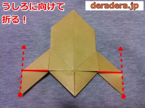 猿 折り紙 折り方18