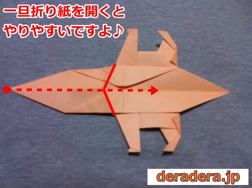 折り紙 犬 折り方 立体36