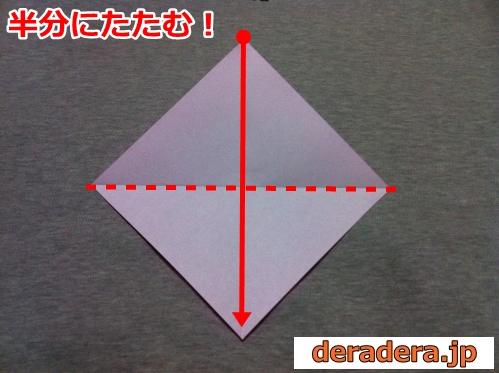 犬 折り紙 折り方 簡単03