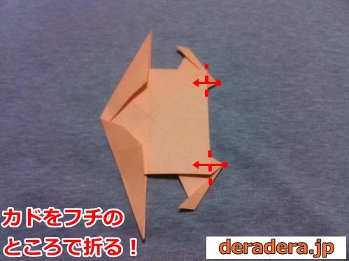 折り紙 犬 折り方 立体16