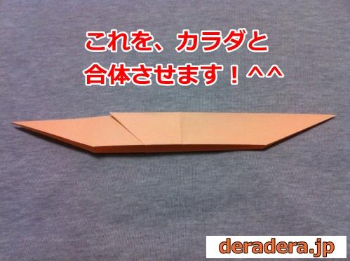 折り紙 犬 折り方 立体32