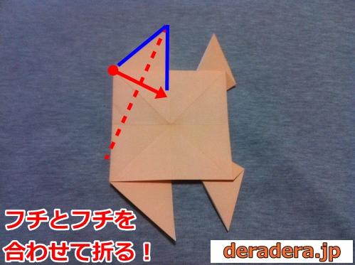 折り紙 犬 折り方 立体13