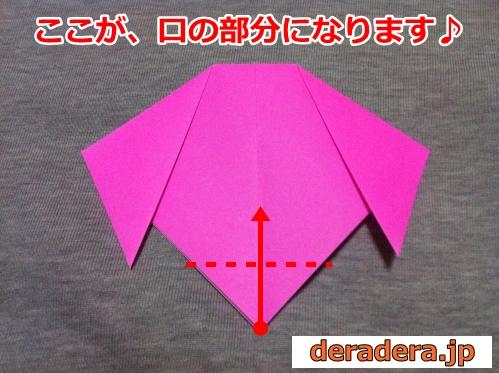 犬 折り紙 折り方 簡単05