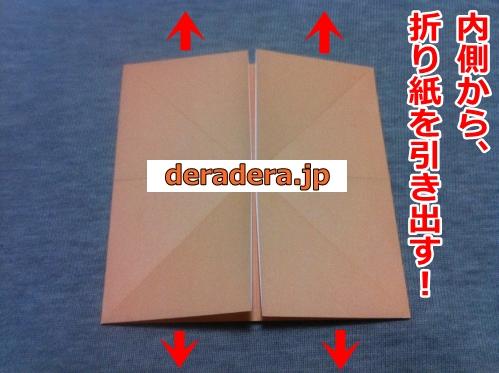 折り紙 犬 折り方 立体09