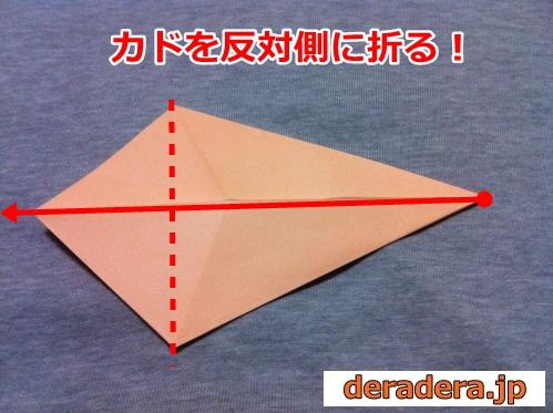 折り紙 犬 折り方 立体29