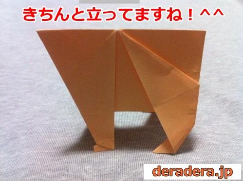 折り紙 犬 折り方 立体24