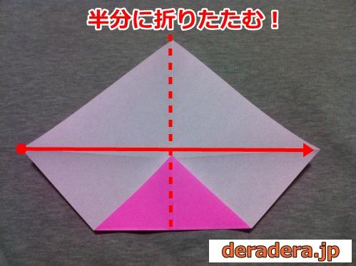 犬 折り紙 折り方 簡単12