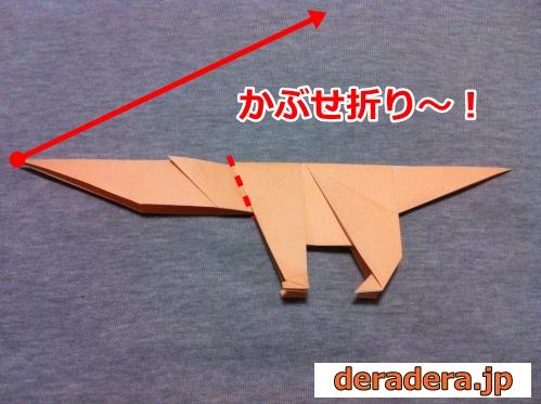 折り紙 犬 折り方 立体35