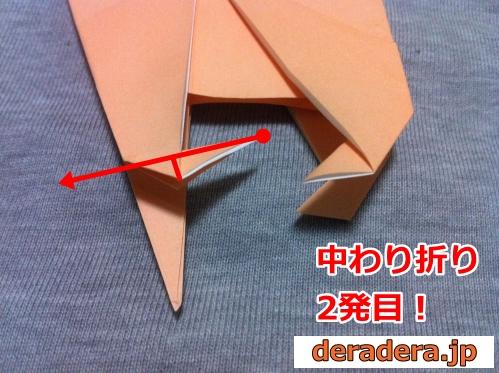 折り紙 犬 折り方 立体20
