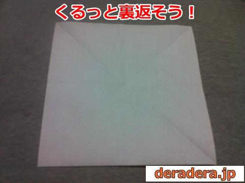 折り紙 犬 折り方 立体04