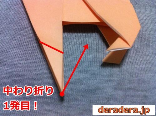 折り紙 犬 折り方 立体19