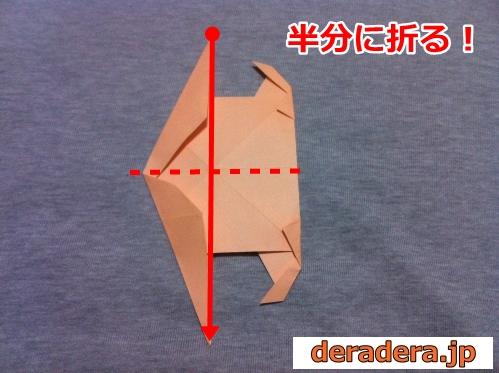 折り紙 犬 折り方 立体17