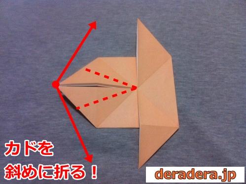 折り紙 犬 折り方 立体11