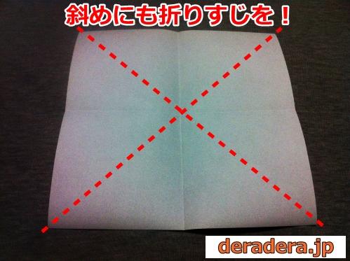 折り紙 犬 折り方 立体03